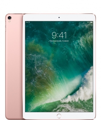 "Apple iPad Pro 10.5"" 256Gb Wifi+Cellular Rose Gold"