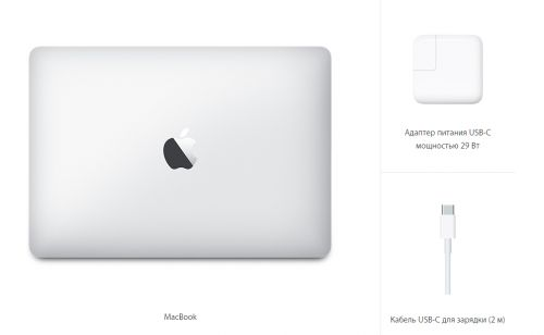 macbook12silverinbox