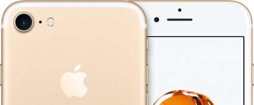 iphone7-gold-select-2016_AV3