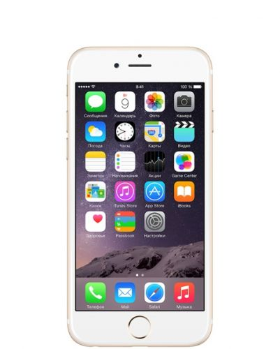 iphone6-box-gold